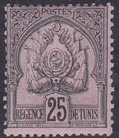 Tunisia, Scott #18, Mint Hinged, Coat Of Arms, Issued 1888 - Tunisia (1888-1955)