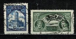 Polska  1933 Yv. 363/364 Obl/gebr/used - 1919-1939 République