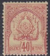 Tunisia, Scott #21, Mint Hinged, Coat Of Arms, Issued 1888 - Tunisia (1888-1955)