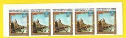 Bande 5 Timbres 100 F Venise Non Dentelés  Cameroun - Cameroun (1960-...)