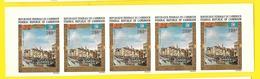 Bande 5 Timbres 200 F Venise Non Dentelés  Cameroun - Cameroun (1960-...)