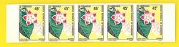 Bande 5 Timbres 45 F Fleurs Non Dentelés  Cameroun - Cameroun (1960-...)