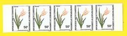 Bande 5 Timbres 50 F Fleurs Non Dentelés  Cameroun - Cameroun (1960-...)