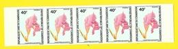 Bande 5 Timbres 40 F Fleurs Non Dentelés  Cameroun - Cameroun (1960-...)