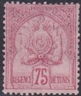 Tunisia, Scott #22, Mint No Gum, Coat Of Arms, Issued 1888 - Tunisia (1888-1955)