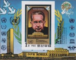 North-Korea Block88B (complete Issue) Unmounted Mint / Never Hinged 1980 Dag Hammarskjöld - Korea, North
