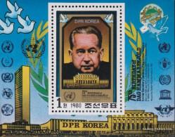 North-Korea Block88a (complete Issue) Unmounted Mint / Never Hinged 1980 Dag Hammarskjöld - Korea, North