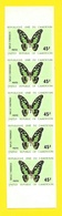 Bande 5 Timbres 45 F Papillon Non Dentelés  Cameroun - Camerun (1960-...)