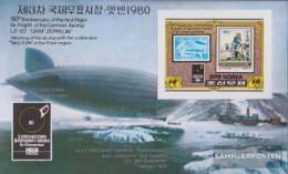 North-Korea Block83B (complete Issue) Unmounted Mint / Never Hinged 1980 Stamp Fair - Korea, North