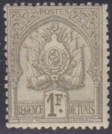 Tunisia, Scott #24, Mint Hinged, Coat Of Arms, Issued 1888 - Tunisia (1888-1955)