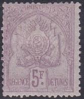 Tunisia, Scott #26, Mint Hinged, Coat Of Arms, Issued 1888 - Tunisia (1888-1955)