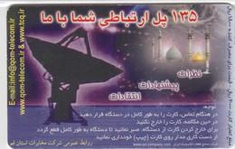 IRAN Prov.Qom 2-34 - Iran