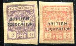 Batoum  Ch 11/12 - 1919-20 Occupation: Great Britain
