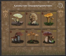 Kazakhstan (2019) - MS -  /  Setas - Pilze - Mushrooms - Champignons - Fungi - Cogumelos - Funghi - Hongos