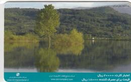 IRAN Prov.Mazandaran 2-39 - Iran
