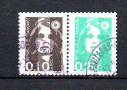 B273 France N° P2617 Oblitéré - Oblitérés