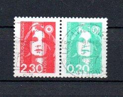 B273 France N° P2614 Oblitéré - Oblitérés
