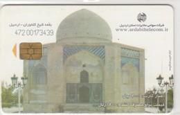 IRAN Prov.Ardabil 2-44 - Iran