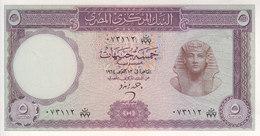 EGYPT 5 EGP POUNDS 1964 P-40 Sig/ ZENDO #12 UNC */* - Aegypten