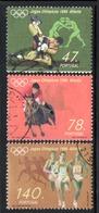 N° 2106,7,9 - 1996 - 1910-... République