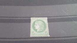 LOT 487639 TIMBRE DE FRANCE NEUF** N°53 VALEUR 300 EUROS - 1876-1898 Sage (Type II)