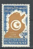 "Tunisie YT 456 "" Anniversaire Retour De Bourguiba "" 1958 Neuf** - Tunisie (1956-...)"