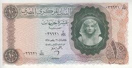 EGYPT 10 EGP POUNDS 1965 P-41 Sig/ ZENDO #12 UNC - Egypt