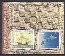 Kroatien  (2005)  Mi.Nr.  Block 27  Postfrisch / ** / Mnh  (1bl-05.8) - Kroatien