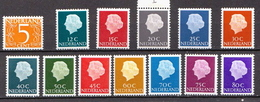 Netherlands MNH Set With Phosphoric Paper - Period 1949-1980 (Juliana)