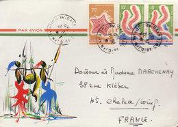 Enveloppe De La Cote D'Ivoire   ////   JANV. 20 /// - Côte D'Ivoire (1960-...)