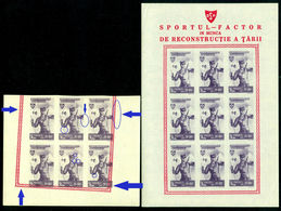Romania 1945 Army,Soldier,Biathlon,Imperf,Mi.881,Bl.x6,Shifted Frame ERROR!!! - Nuevos
