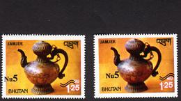 BHUTAN 2x Surcharge Overprint SHIFTED! 2004 / 2005 5 Nu On Nu 1.25 Of 1979 Stamp Antiquities RARE!!! MNH Bhoutan - Bhoutan