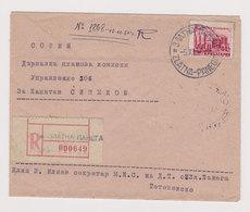 #58445 Bulgaria 1950s Registered Cover W/Rare Additional Postal Services Stamp - 1945-59 República Popular