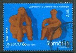ROMANIA 2005 UNESCO 60th Anniversary Used.  Michel 6005 - 1948-.... Repúblicas