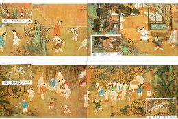 China Taiwan 10 Tarjeta Máxima Nº Michel 1436/45 (Maximum Cards) - Covers & Documents