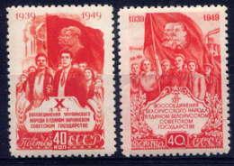 RUSSIE - 1430/1431**  - 10è ANNIVERSAIRE DU RATTACHEMENT DE L'UKRAINE - 1923-1991 USSR