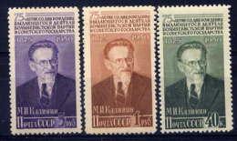 RUSSIE - 1498/1500**  - KALININE - 1923-1991 USSR