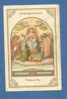 IMAGE PIEUSE HOLY CARD SANTINO IMMAGINETTE SACRE SAINT AUGUSTIN BRUGES BRUGGES FOURVIERES VOEU - Images Religieuses