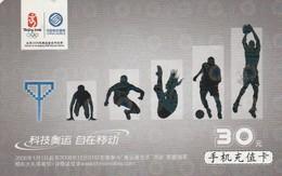 TARJETA TELEFONICA DE CHINA. BASKETBALL AND SPORTS. CM-MCZ-2008-2(5-1). (761) - Sport