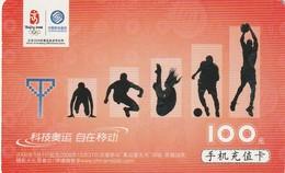 TARJETA TELEFONICA DE CHINA. BASKETBALL AND SPORTS. CM-MCZ-2008-2(5-3). (762) - Sport