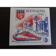 Timbre Bloc CNEP N° 2 Neuf ** Luxe - RHONALPEX 1981 - CNEP