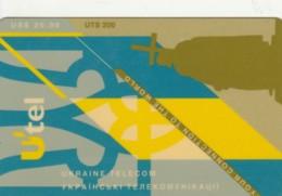 PHONE CARD- UCRAINA (E57.1.7 - Ucrania