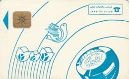 PHONE CARD- IRAN (E57.6.3 - Iran