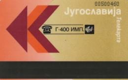 PHONE CARD- JUGOSLAVIA (E57.14.2 - Yugoslavia