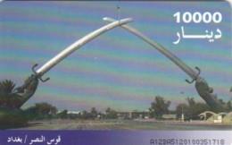 PHONE CARD- IRAN (E57.15.1 - Iran