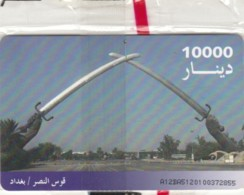 PHONE CARD- IRAN (E57.16.4 - Iran