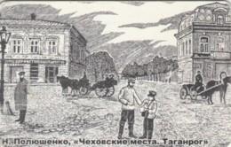 PHONE CARD- RUSSIA-ROSTOV ON DON (E57.26.7 - Russia