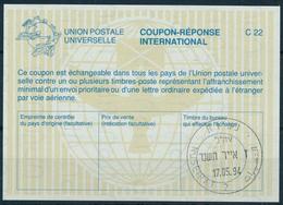 ISRAEL / PALESTINE /  WESTBANK  -  NUSEIRAT  -  1994  , Type La26  -  Reply Coupon Reponse , IRC , Antwortschein - Sin Clasificación