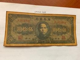 China 50 Dollars Copy Banknote 1928 - China
