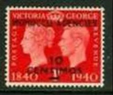 """-Morocco Agencies-1940 """"Stamp Anniversary"""" MH (*) - Unclassified"""